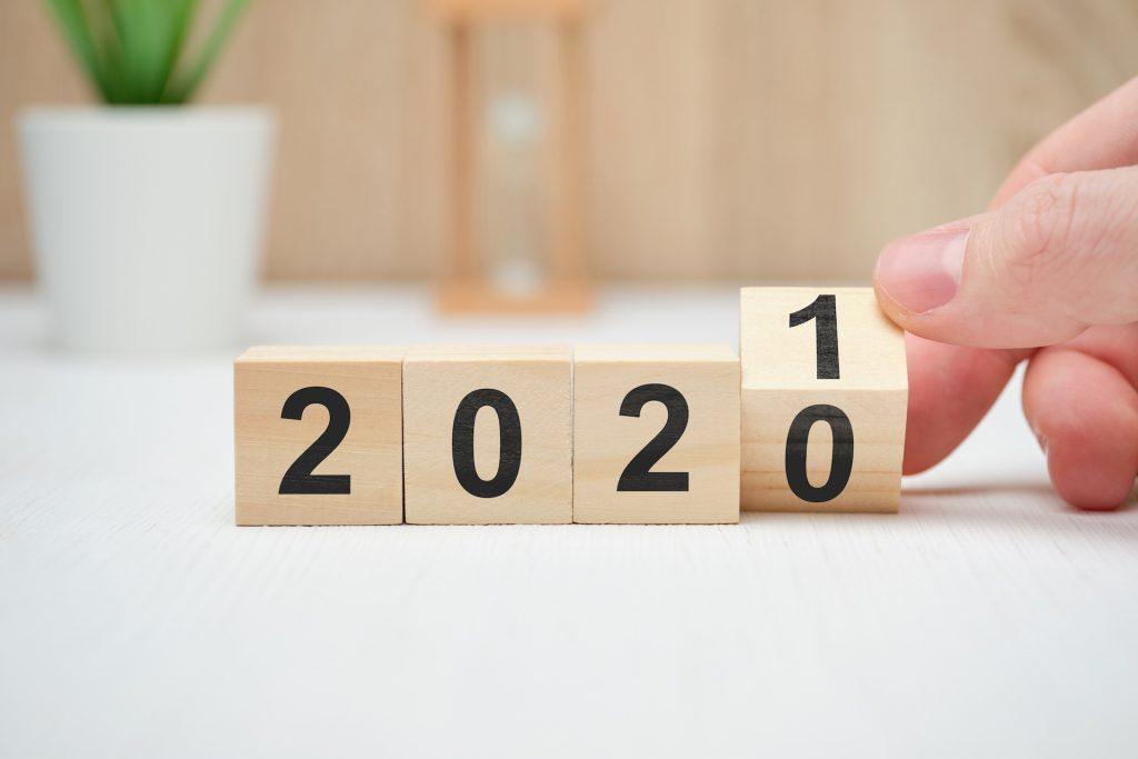 總整理/2021年元旦新制一次報你知